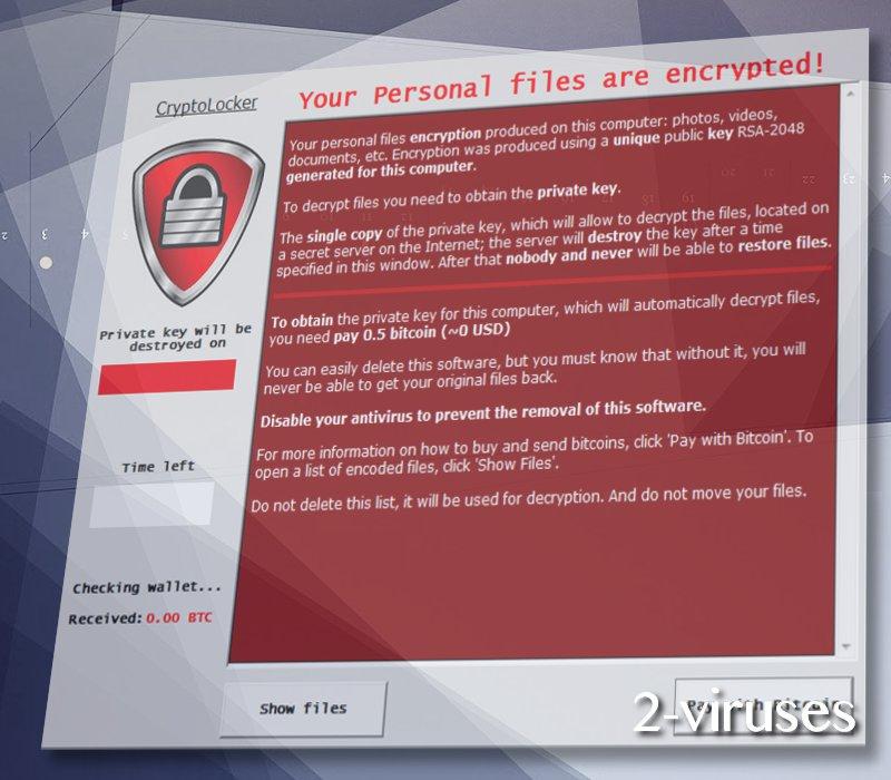 pclock-ransomware-2-2-viruses