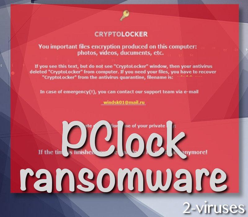 pclock-ransomware-2-viruses