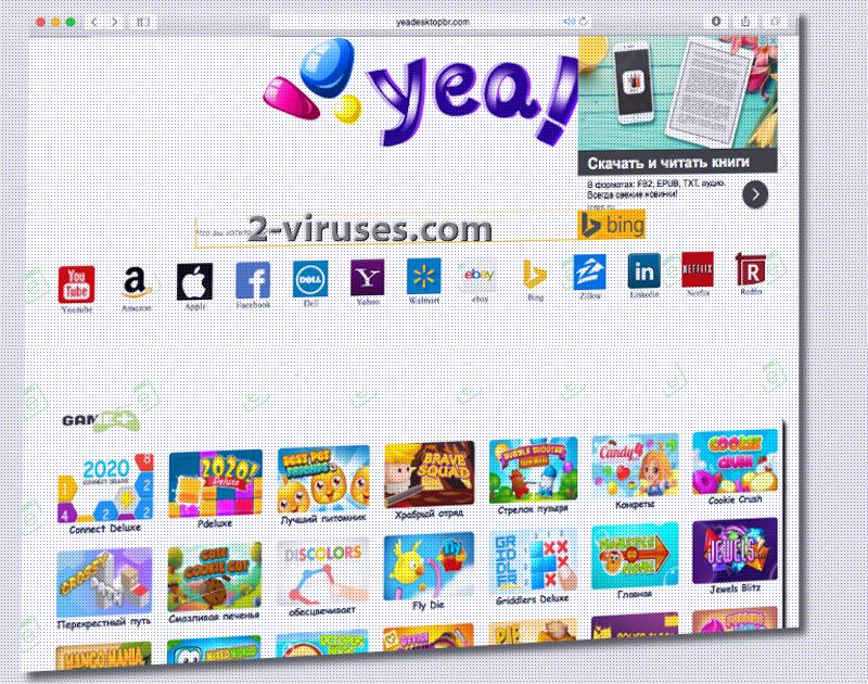 Yeadesktopbr.com virus