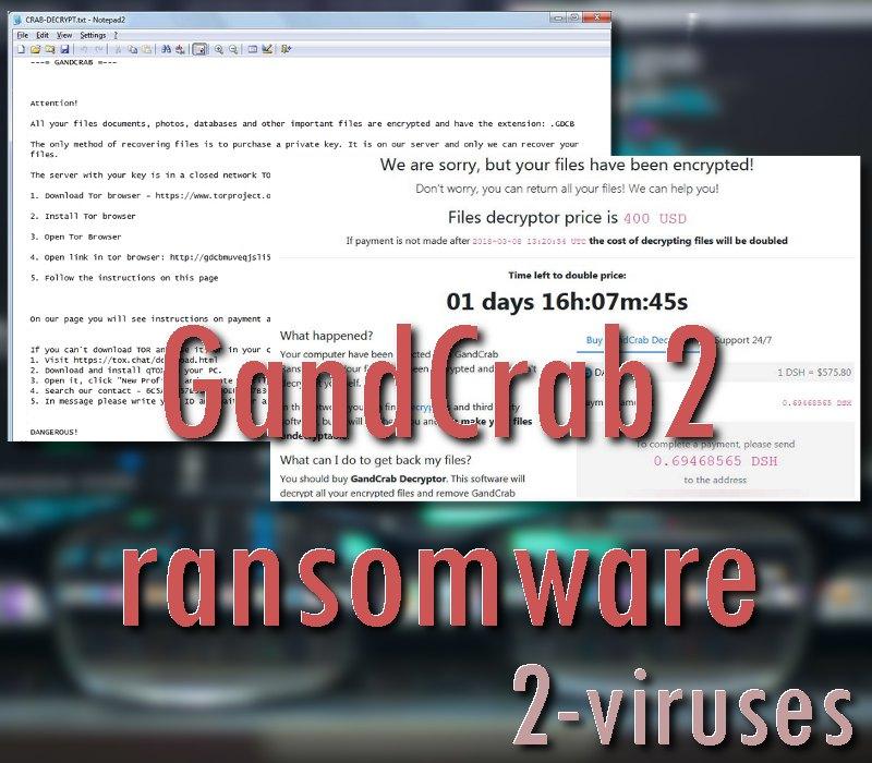 GandCrab2 ransomware